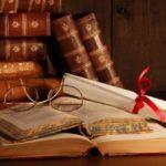ФРАНЦУЗЬКО-УКРАЇНСЬКИЙ СЕМІНАР З ПИТАНЬ ПРИМУСОВОГО ВИКОНАННЯ РІШЕНЬ